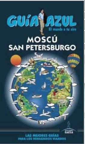 moscu y san petersburgo 2016 (6ª ed.) (guia azul)-jesus garcia marin-9788416766208