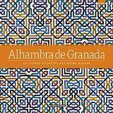 descargar ALHAMBRA DE GRANADA (ED. DELUXE) pdf, ebook
