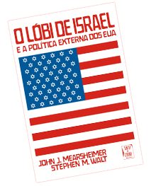 O Lóbi De Israel por Vv.aa. epub
