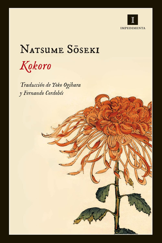 Resultado de imagen para natsume soseki soy un gato pdf