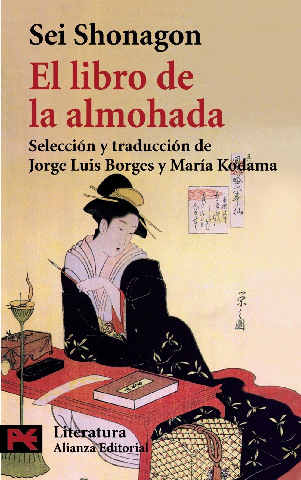 EL LIBRO DE LA ALMOHADA   SEI SHONAGON   Comprar libro 9788420656748