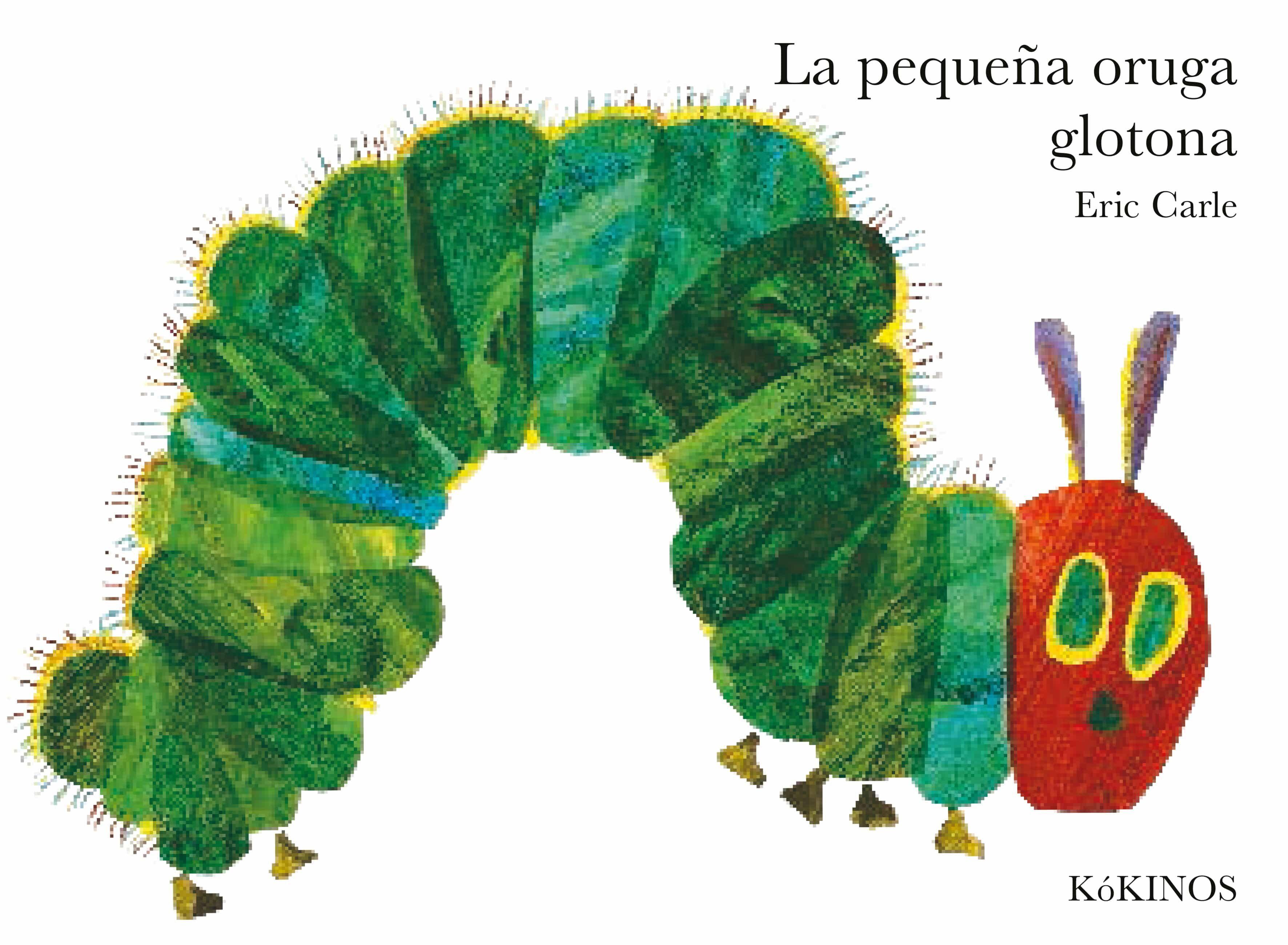 la pequeña oruga glotona (edición álbum)-eric carle-9788488342348