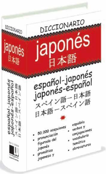 Diccionario Japones-español Español-japones por Vv.aa.