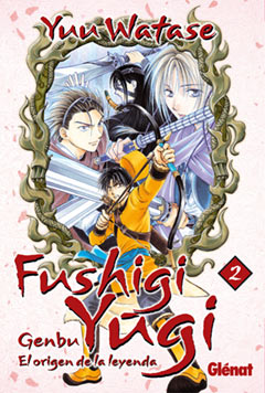 fushigi yugi: genbu, el origen de la leyenda nº 2-yuu watase-9788483572368