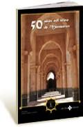 50 Años Del Reino De Marruecos por Katjia Torres Calzada epub