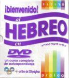 bienvenido al hebreo en dvd + libro manual 9980000002918