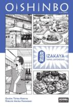 oishinbo a la carte 07: izakaya-9788467924428