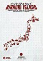 bikkuri island : viaje al japón de los videojuegos, los monstruos y el manga david boscá albors 9788494534928