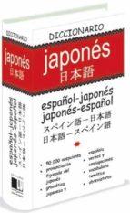 diccionario japones-español español-japones-9788496445048