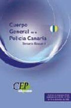 CUERPO GENERAL DE LA POLICIA CANARIA. TEMARIO BLOQUE II