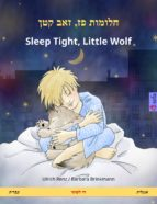 SLEEP TIGHT, LITTLE WOLF. BILINGUAL CHILDRENS BOOK (HEBREW (IVRIT) – ENGLISH)
