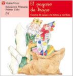 el payaso de trapo: lectura, educacion primaria, 1 ciclo-ana fernandez buñuel-carmen rodriguez jordana-9788431629588