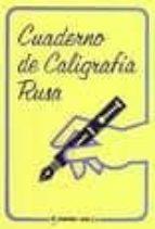 cuaderno de caligrafia rusa 9788480410298