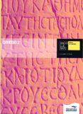 GRIEGO 2 (L+CD) 2º BACHILLERATO - 9788483087428 - VV.AA.