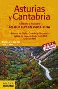 MAPA DE CARRETERAS ASTURIAS Y CANTABRIA (DESPLEGABLE), ESCALA 1:3 40.000 (2ª ED.) 2018 MAPA TOURING - 9788491580928 - VV.AA.