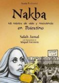 NAKBA - 9788498888348 - SALAH JAMAL