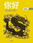 NI HAO 2 (LIBRO DEL CURSO 2)(INCLUYE 4 CD) - 9788425426858 - SHUMANG FREDLEIN