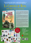 LA CAMPAÑA DE RUSIA (1941-1945): NUEVAS PERSPECTIVAS - 9788416200498 - CARLOS CABALLERO JURADO