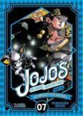 JOJO S BIZARRE ADVENTURE PARTE 3: STARDUST CRUSADERS Nº 7 - 9788417490898 - HIROHIKO ARAKI
