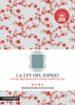 LA LEY DEL ESPEJO (VERSION AMPLIADA) YOSHINORI NOGUCHI