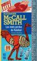 LES MOTS PERDUS DU KALAHARI (EBOOK) ALEXANDER MCCALL SMITH