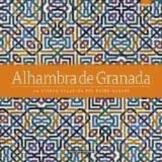 alhambra de granada (ed. deluxe)-9788491030508