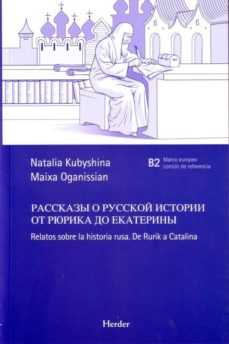Descargas de libros gratis online. RELATOS SOBRE LA HISTORIA RUSA