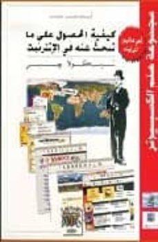 encontrar lo que busca en internet (arab)-nicolas weber-9788489902138