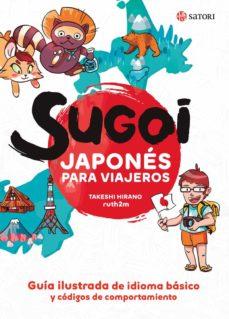 Mrnice.mx Sugoi. Japones Para Viajeros Image