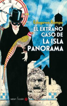 Audiolibros descargables gratis mp3 EL EXTRAÑO CASO DE LA ISLA PANORAMA iBook ePub in Spanish de EDOGAWA RAMPO