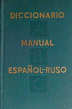Permacultivo.es Diccionario Manual Español-ruso Image