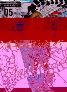 Vinisenzatrucco.it Gift Plus Minus Núm. 05 Image