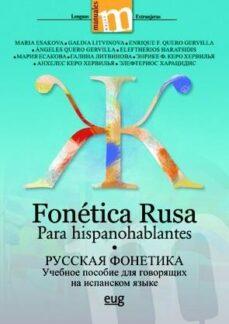 fonetica rusa para hispanohablantes (incluye un cd)-maria esakova-9788433858498