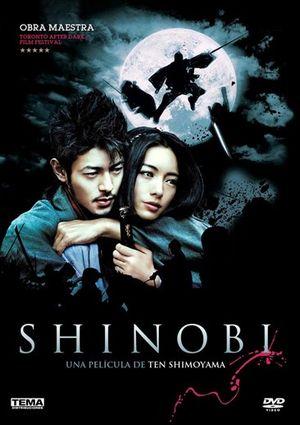 shinobi (dvd)-8436533825933