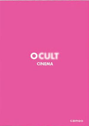 colección ocult (pink) (dvd)-8436540908582