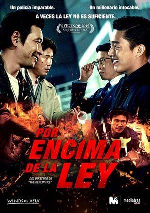 por encima de la ley (dvd)-8437012592889