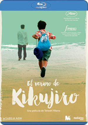 el verano de kikujiro (blu-ray)-8437012592964