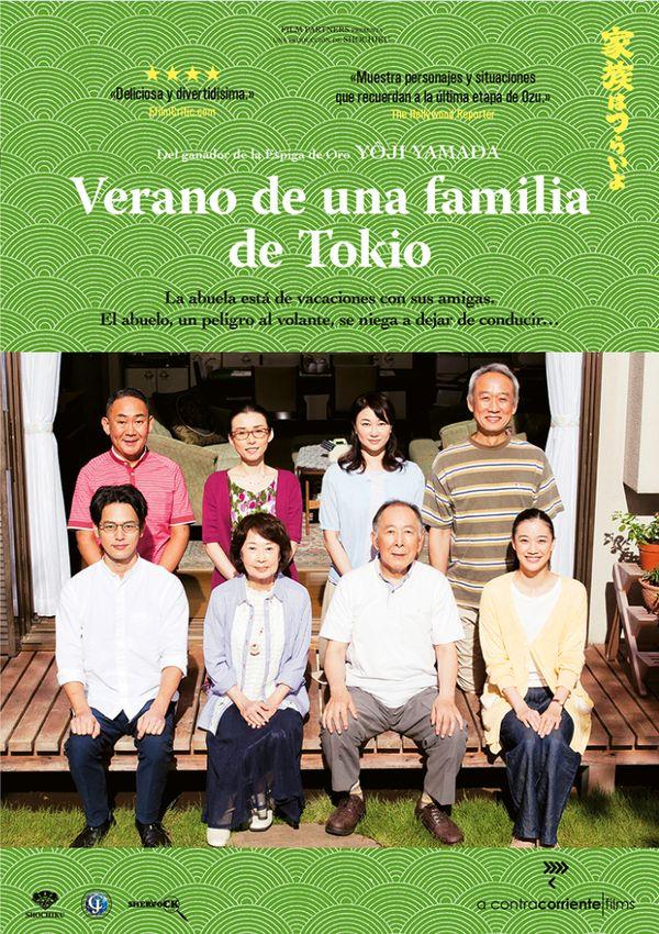 verano de una familia de tokio - dvd --8436535547246