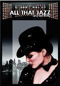 all that jazz, empieza el espectaculo - dvd --8420266013002