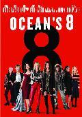 ocean s eight   dvd   8420266017543
